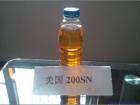 200SN基础油